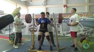 Присед. Мужчины 105. Чемпионат СФО и ИО. 12.12.15