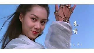 😍❤10 đại mỹ nhân điện ảnh Hồng Kông thập niên 90 | 90年代香港十大美女
