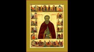 Преподобный Сергий Радонежский(2007)☦. Троице-Сергиев Варницкий монастырь на родине преподобного.