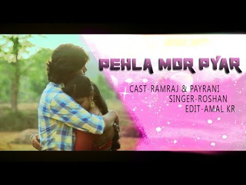 PEHLA MOR PYAR New Nagpuri Love Video Song 2019 ||Superhit Nagpuri Video Song ||