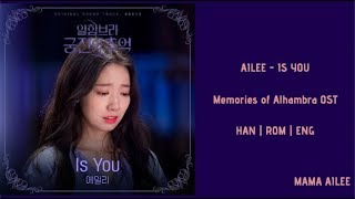 Ailee (에일리) – Is You (Memories of Alhambra OST) HAN | ROM | ENG