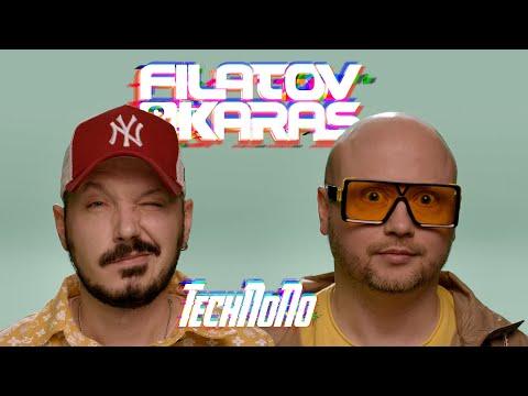 Filatov & Karas - TechNoNo