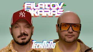 Смотреть клип Filatov & Karas - Technono