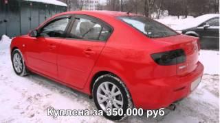Выкуп кредитных авто в Москве(, 2016-04-27T14:14:24.000Z)
