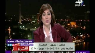 متصلة لعزة مصطفى: «أنا مع السيسي بس اللي بيحصل فينا حرام» ..فيديو