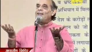 SWAMI JI KA EK PARICHEY----KAVI KE SHABDON ME-Dr. Hari Om Pawar