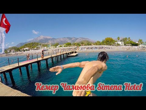 Турция Кемер Чамьюва Simena Hotel & Village 🇹🇷 прогулка по магазинам (в след.видео)