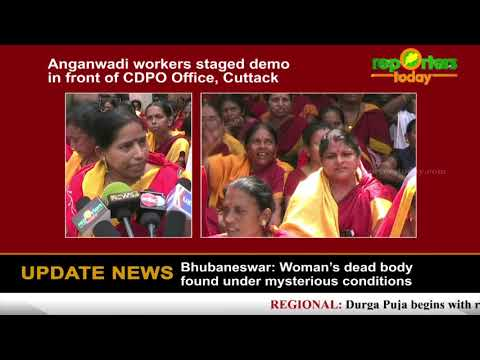 Salepur Anganwadi workers staged protest over 11 charter demand