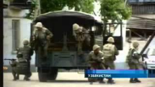 Новости из узбекского Андижана 13.05.2005