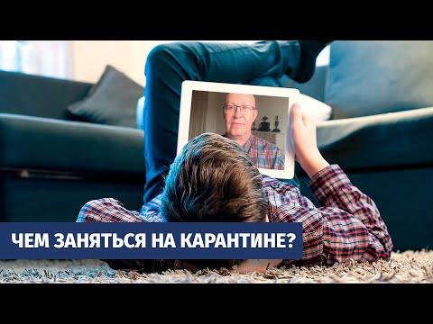 Утренний Соловей #2