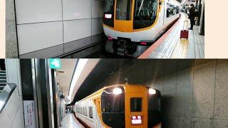 大阪難波 近鉄特急12400系+22600系Ace(6連) 名古屋行き乙特急 入線