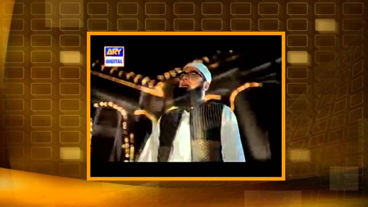 Aim of Dawat-e-Islami