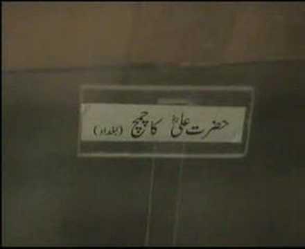 islamic museum 13
