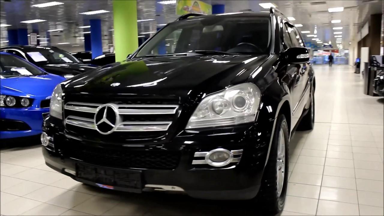 Mercedes-Benz GL-klasse AMG с пробегом 2014 | Royal Motors - YouTube