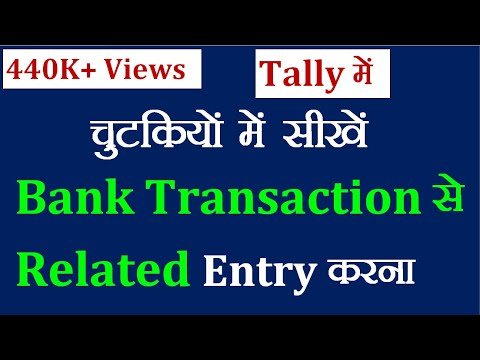bank transaction entry in tally