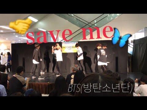 98년생 / BTS _ save me