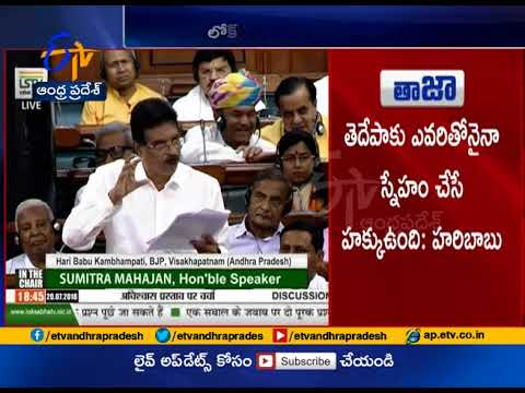 Centre Has Given More than What Special Status Can Guarrantee | Haribabu