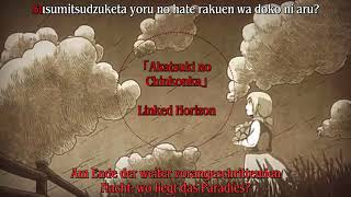 「Akatsuki No Chinkonka ~TV Size~」by Linked Horizon Lyrics (Japanisch/Deutsch)