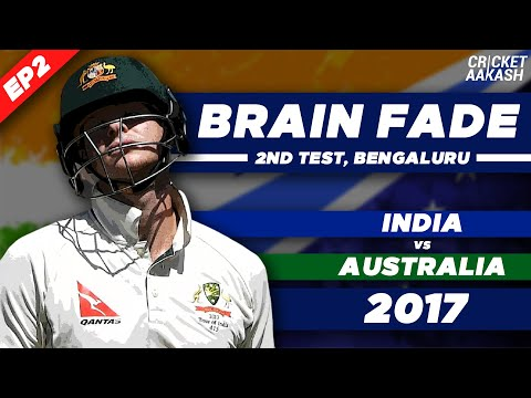 EP02 - BRAIN FADE | 2nd Test, B'luru | India Vs Australia - '17 Test Series | CHOPRA Ji Ka THROWBACK