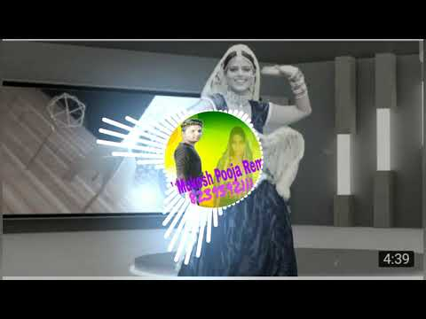 Ganshyam Gujjar 3D Brezil Mix By DJ Mukesh Pooja Remix Shir Krishnam DJ Benar DJ Dilraj Nuw Song