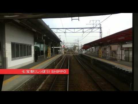 HD 720p 【 前面展望 】 名鉄尾西線 ・ 津島線 ・ 名古屋本線 弥富 ~ 名鉄名古屋 Meitetsu Line