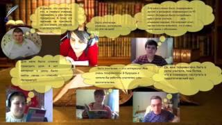 День самоуправления на уроке литературы (ЦДО)