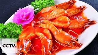 Китайская кухня: Креветки в томатном соусе