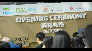 Be cool: Fans, e-bikes, green tech on show in Hong Kong