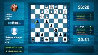 Chess Game Analysis: songe - Зайцев Кирилл : 0-1 (By ChessFriends.com)