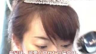 ゴージャスな花嫁になるためのヘアースタイルの選び方