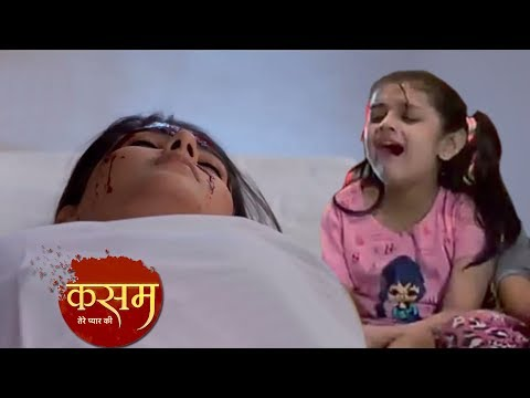 KASAM - 17th November 2018 | Upcoming Twist | Colors Tv Kasam Tere Pyaar Ki Today Latest News 2018