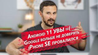 "Galaxy Note 20+ ПОРЕЖУТ / iPhone в Китае ""ДАРОМ"" / Обои которые ломают Android"