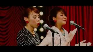 Chai-Chee Sisters Teaser / Mr.Sandman