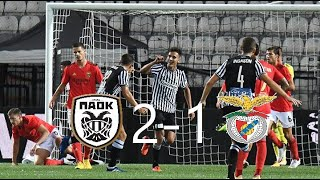 PAOK - Benfica 2-1| UEFA Champions League Qualifying Play-Offs Round