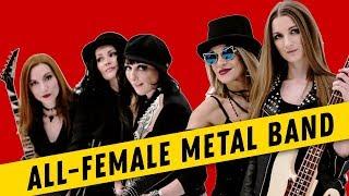 Вольная стая - Джекпот (Female Fronted Heavy Metal) Full Album 2019
