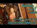Zama Da Husan Dabdaba Da | Pashto Singer Karishma | HD Video