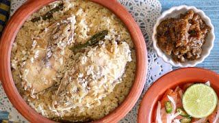 ইলিশ পোলাও || ilish Polau || Hilsha Polau || Fish Biriyani Recipe || Ilish Recipe