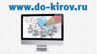 Рекламный ролик дистанционного образования в ВятГУ