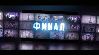 Финал AlmaMater-2018 в ГрГУ. Не пропустите!