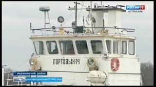 в Астраханской области сегодня должна заработать паромная переправа