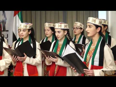 UAE Embassy in Yerevan-Armenia NATIONAL DAY 45