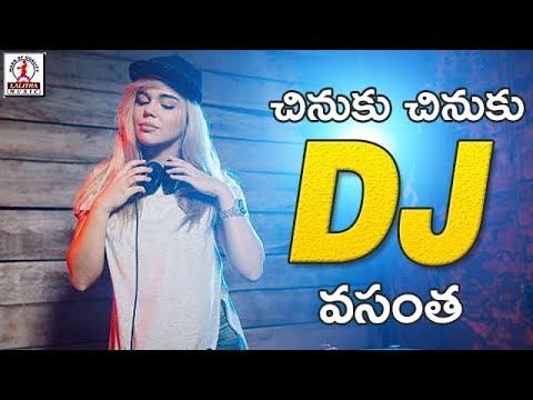 Super Hit Banjara DJ Songs | Chinuku Chinuku DJ Vasanta | Lalitha Banjara Songs