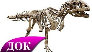 Динозавры – древние домашние животные человека. Документальный фильм