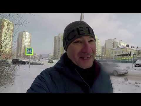 🔴🔴Томск.Зеленые Горки.ОБЗОР ГОРОДА ТОМСКА.В Сибирь пришла зима. 2 месяца живу в Томске.