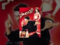 Samba Telugu Full Movie    NTR , Bhoomika Chawla , Genelia Dsouza