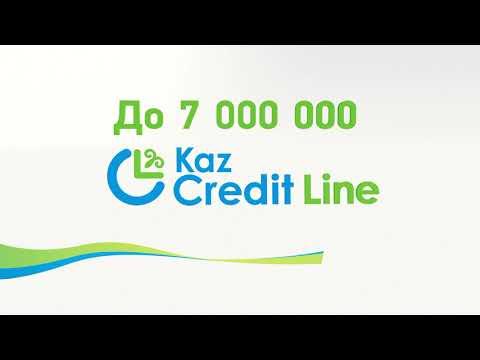 Кредит под залог автомобиля до 7 000 000 тенге.