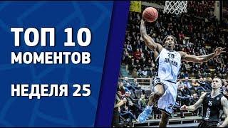 VTB League Week 25. Top 10 Plays