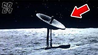 月面で見つかったありえない構造物9選