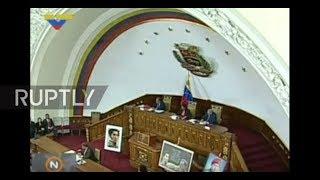 Venezuela: Constituent Assembly takes legislative powers