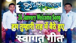 Republic Day 2019 Welcome Song  Hum Tumhari Raah Me baithe Huye Best Welcome Song Song 2019